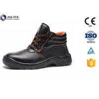 Quality Custom Work Wear PPE Safety Shoes High Ankle Protection Comfortable Pad for sale