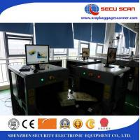 China Duel view  X ray Baggage Scanner Security Checkpoints / Hotels for sale