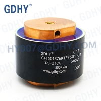 Quality 500VAC 37UF Induction Heater Capacitor ALCON FP 12-500H for sale