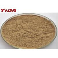 Quality Anti Aging Organic Tribulus Terrestris Male Enhancement Powder Relieve Muscle Spasm for sale