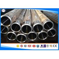 Quality S355JR / E355 Honed Steel Tubing , Cold Drawn Hydraulic Seamless Tube for sale