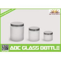 Quality Hiqh quality 200ml,300ml ,500ml white glass jar with screw cap for sale