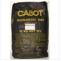 China Low Price CABOT Carbon Black N330 N220 N550 N660 for Tyre Industry on sale