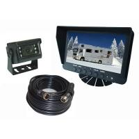 """Quality Complete System for Rear View With One 7"""" Two Channel Monitor and One 20m Cable for sale"""