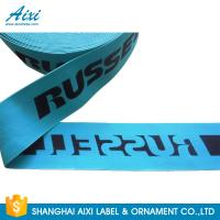 Quality Nylon / Polyester / Cotton Jacquard Elastic Waistband Underwear Men Fabric Webbing for sale