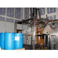 Quality Aseptic Big Bag Filling Machine for sale