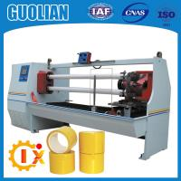 GL-702 Factory Price Automatic Tape Cutting Machine for sale