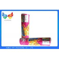Quality High Shrinkage Printed Plastic Rolls Gravure Printing For Packing Wrapping Cookies for sale