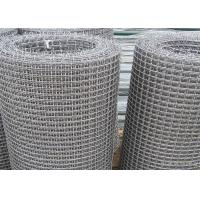 Quality Custom 304 Stainless Steel Crimped Wire Mesh For Filter Application , 30m Length for sale