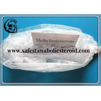 Quality 17-alpha-methyl Testosterone CAS 58-18-4 for Bodybuilding and Fish Feeding for sale