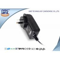 Quality RCM ROHS Portable Electrical AC DC Wall Plug Adapter 12V 2A for CCTV Camera for sale