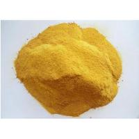 China Yellow Powder Coating Additives ≤60g/100g Oil Absorption With Low Viscosity on sale