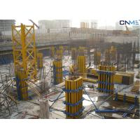 Quality Easy Operation Circular Formwork Columns , Shuttering For Concrete Beams And Columns for sale