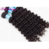Quality Thick End 10a Grade Virgin Brazilian Hair Weft No Tangling & No Shedding for sale