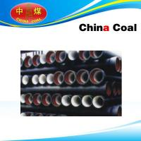 Quality Ductile Cast Iron Pipe for sale
