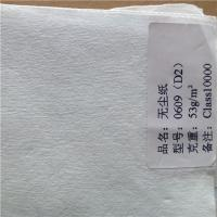 Quality 0609 cleanroom wiper 9''x9'' for sale