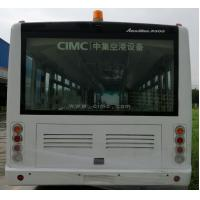 Buy High capacity IATA standard nice city airport shuttle durable service life at wholesale prices