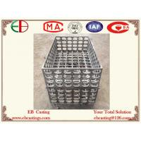 Furnace Material Baskets for CGCF With Lost Foam Cast Process ASTM A297 HI Cr28Ni15Mo for sale