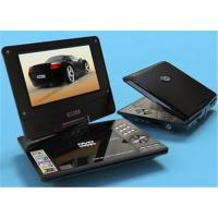Quality 7 inch portable dvd player PDVD-700 good quality for sale