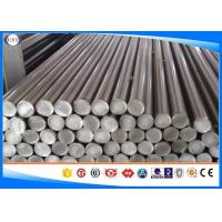 Quality Round Shape M3 High Speed Steels 2-400 Mm Diameter Custom Length for sale