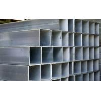 Quality 6063 Temper T4 Industrial / Construction Aluminum Profile Powder Spray Coated for sale