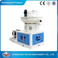 China SGS YGKJ560 Model Ring Die Pellet Machine 1-1.5t/h Capacity on sale