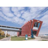 Buy Aluminum Panels With Customzied Speciafication For Metro Station Decoration at wholesale prices