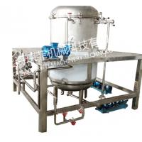 Quality Vacuum Sugar Soaking Machine for sale