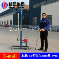 Quality China high efficiency 4KW electric water well drilling machine for sale for sale