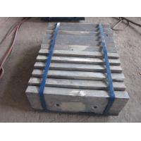 Quality High Effiency Ball Mill Liners , Shell Liners High Cr Cast Iron for sale