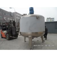 Quality Stainless Steel Mixing Tanks and Blending Tanks for sale