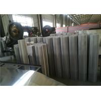 Quality Car Mesh Gril Aluminum Expanded Metal No Welding Points And Tight Junction for sale
