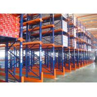 Quality Durable Conventional Selective Drive In Racking System With Corrosion Protection for sale