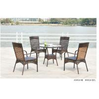 Quality factory pe rattan garden table chair outdoor furniture set for sale