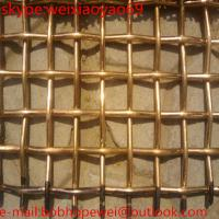 China Stainless Steel Crimped Wire Mesh/square Hole crimped wire mining screen mesh/65 Mn crimped weave wire mesh from factory on sale