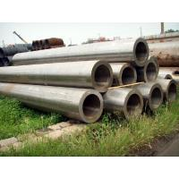 DIN16229 DIN2391 Round Hot Rolled Seamless Pipe black painted For Fluid Pipes