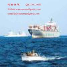 Lcl Cargo Transportation To Felixstowe, U.k. From Hongkong for sale