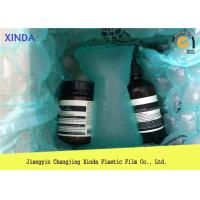 China Air Cushion Film For Wrapping Fragile Cargo/Precise Instruments/Cosmetic on sale