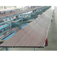 cheap Seamless Nickel and Nickel Alloy Condenser and Heat-Exchanger Tubes suppliers