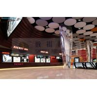 Quality Popular Large 3D Cinema System Hall, With IMAX Screen and Flat Screen for sale
