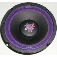 Car Subwoofer SG-9712 for sale