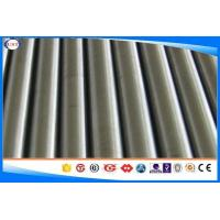 Quality AISI 420 stainless steel per kg, stainless steel bar, QT Steel Bar, small MOQ for sale