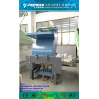 Buy cheap Factory price plastic crusher/plastic shredder recycle machine from wholesalers