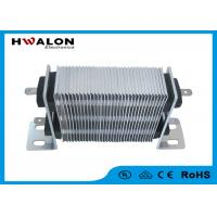 China Thermostatic PTC Electric Heater Fan Heating Element 380V Air Conditioner Usage for sale