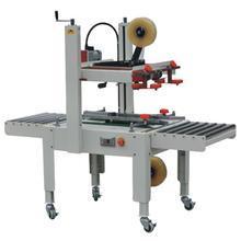 China carton box sealing machine on sale
