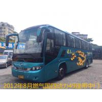 Quality 2012 Year Used Tour Bus HIGER Brand Business Version With Luxury 49 Seats for sale