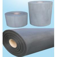 Quality Environmental Protection Expandable Metal Mesh  , Epoxy Coated Plain Weave Wire Mesh for sale