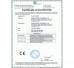 Guangzhou Zongzhu Auto Parts Co.,Ltd-Air Suspension Specialist Certifications