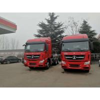 Quality BEIBEN Large Used Tractor Truck Euro V Emission Standard With WP12.460E50 Engine for sale