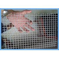 Buy cheap Welded Stainless Steel Woven Wire Mesh , Aluminum Crimped Metal Mesh Panels 1.20m X 100m from wholesalers